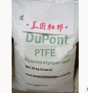 美国杜邦 PTFE DuPont Teflon NXT 85