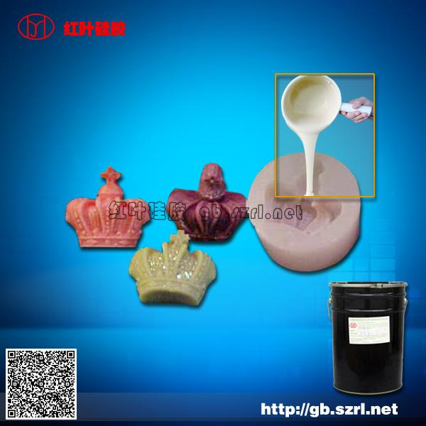用于烘焙器具的食品模具硅胶