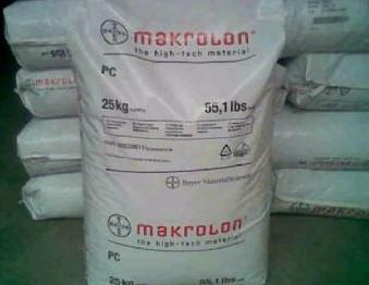 Makrolon Rx2435 PC耐化学医疗级