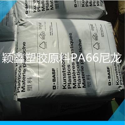 BASF塑料 Ultramid A3EG6