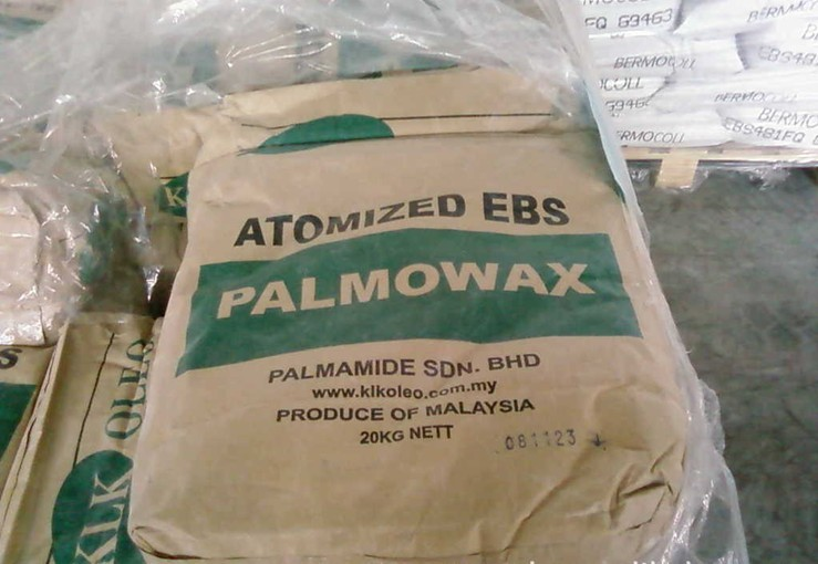 供应马来进口EBS分散剂EBS-SF 热固性塑料润滑剂和脱模剂 颜料色母分散剂