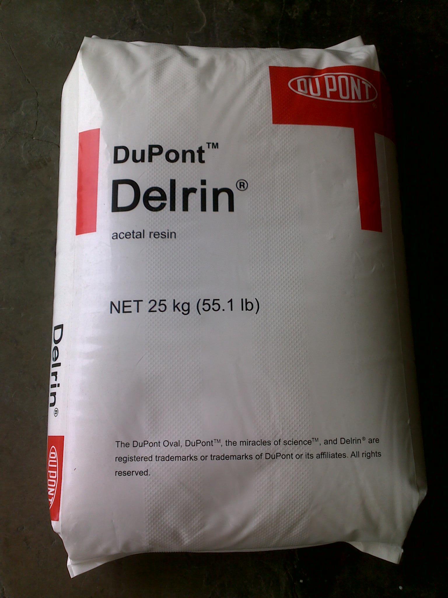 Delrin 100T 添加剂(抗冲改性剂)
