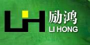 东莞市苏广塑胶原料有限公司