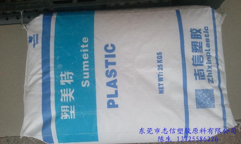 长纤PP报价 长纤PP用途 长纤PP性能及长纤PP供应