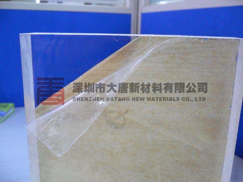 深圳平湖亚克力板厂家-观澜亚克力板加工-横岗亚克力板经销