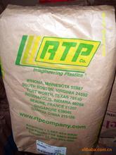 RTP Compounds 200 D AR 10 TFE 15 Nylon 6