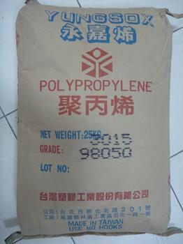 供应吹塑 薄膜级PP 台湾台塑 2020