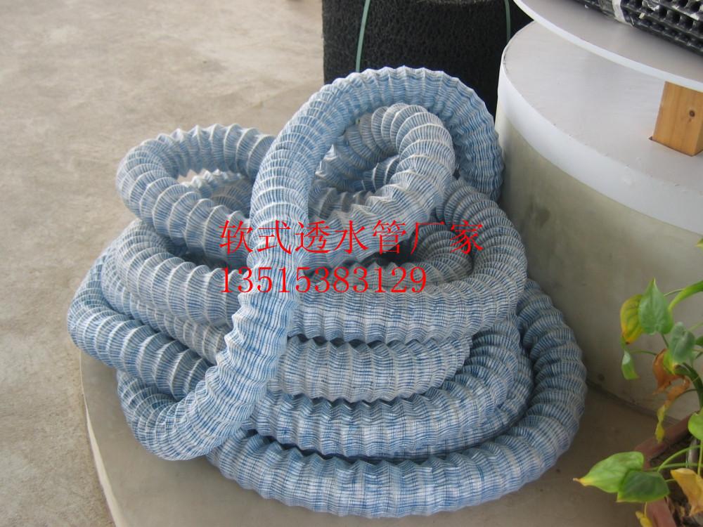 内蒙古软式透水管价格