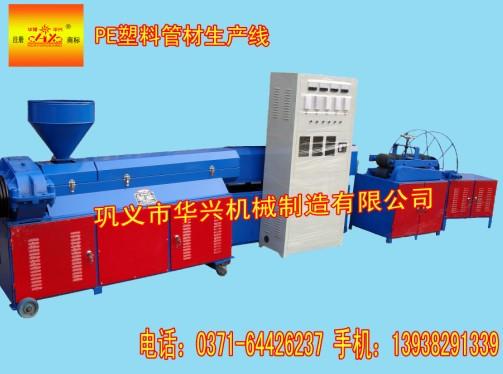 塑料制管机生产企业介绍