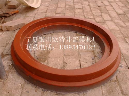 水泥井盖模具、钢纤维砼检查井盖、不锈钢包边井盖、井盖模具、井圈井筒砌块