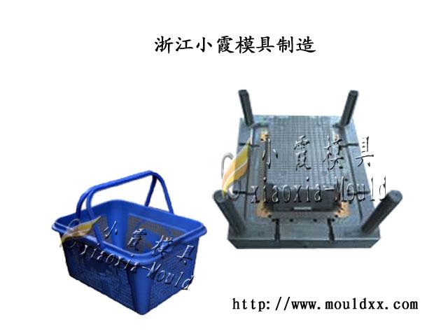 供应启航整理筐模具注塑整理框模具