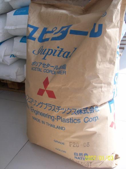 日本三菱 FL2010PTFE润滑剂POMFL2010(图)