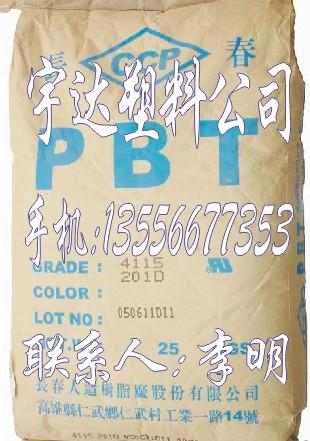2012-2泰科纳PBT 2012-2