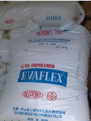 1850A 粘合剂 塞拉尼斯 VA含量18% EVA物性表 COA