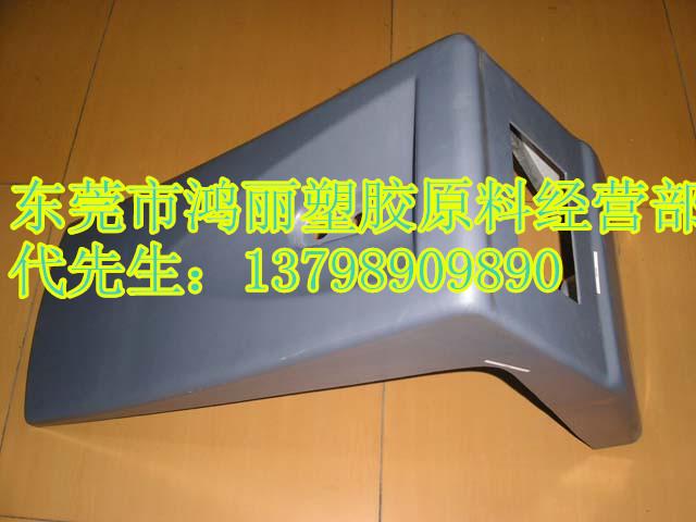 KRALASTIC AP-8A ABS