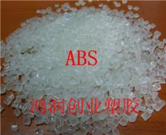 ABS VP-52 DIAMALOY