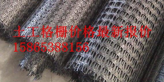 襄樊双向拉伸塑料土工格栅厂家