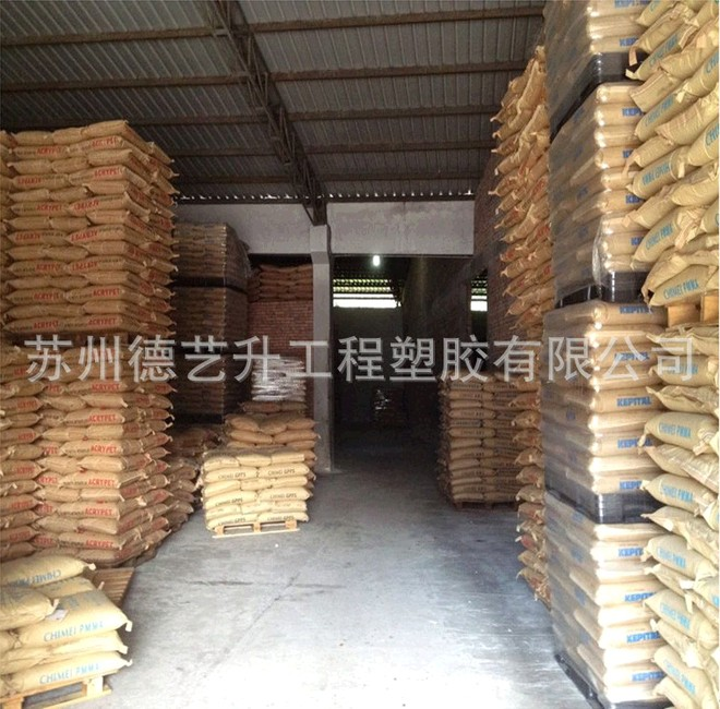 高润滑POM KL-004 美国液氮 含PTEE润滑剂增强