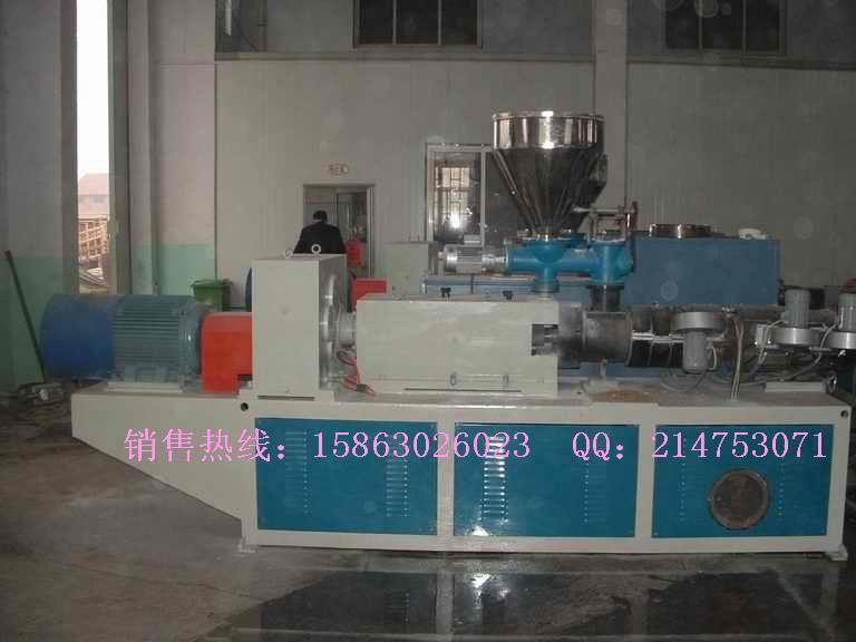 祥坤塑机PVC造粒机sj-65