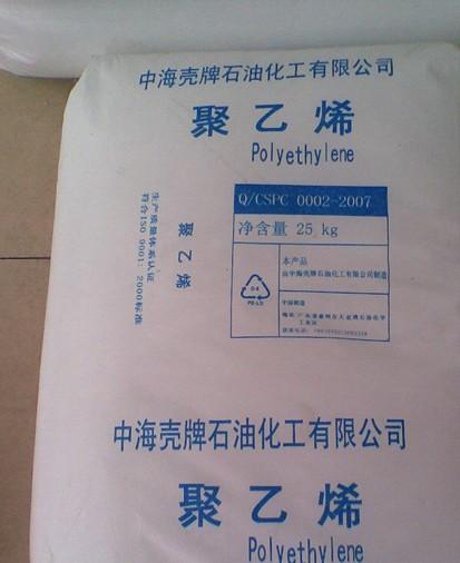 PE IP-2418 LDPE