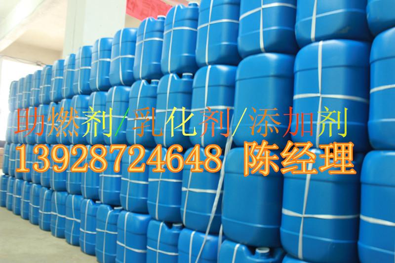 醇基助燃剂 甲醇燃料助燃剂 生物醇油助燃剂
