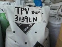 3175-01 TPV Sarlink 热塑弹性体 TPV 耐热性 耐候性好