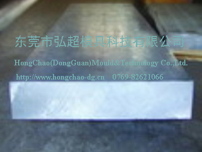 50Mn18Cr5无磁钢_锰铬系无磁性奥氏体护环钢