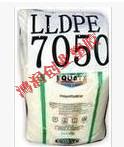 LLDPE O 21010 RECLAIR