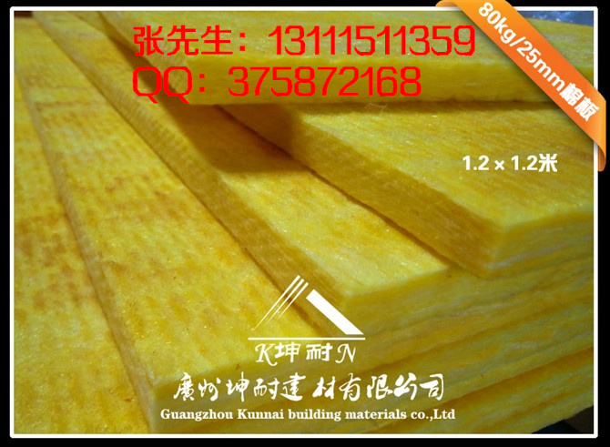 弥渡县48kg50MM玻璃棉板KTV房间隔音棉