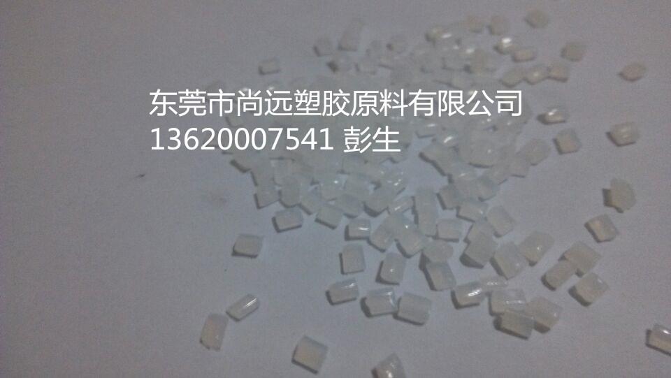 A3EG3 BK00564 Ultramid 玻纤填料 PA66