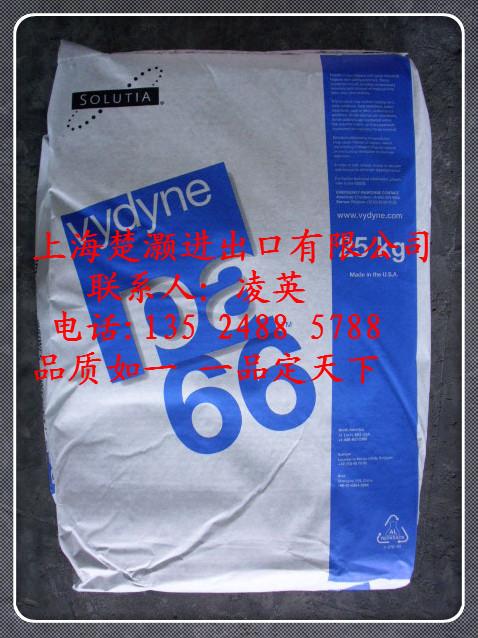 PA66  新加坡杜邦 70G33L 塑胶原料 楚灏