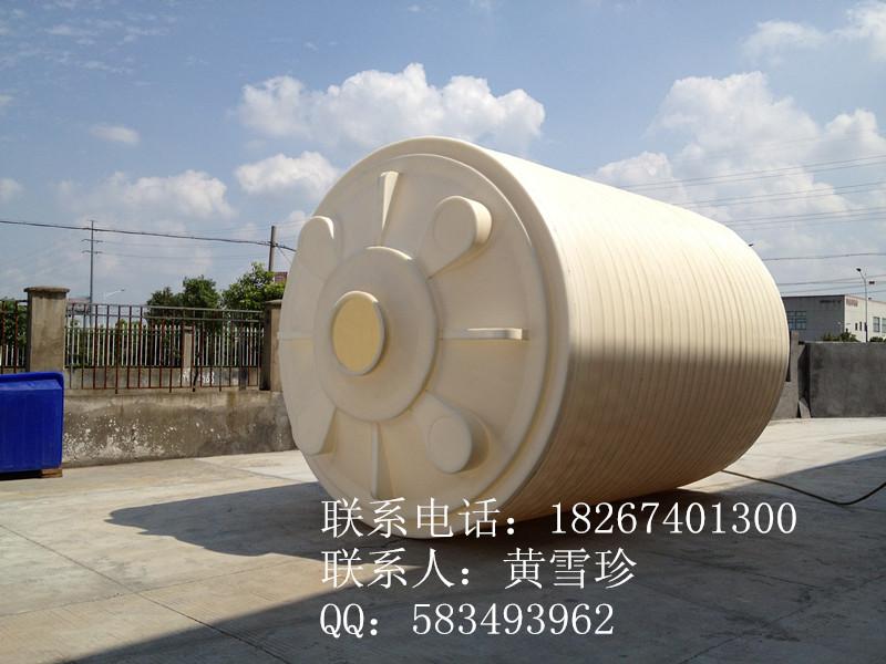 鹰潭液碱塑料储罐