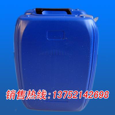 伊春塑料桶伊春30升塑料桶