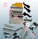 精密电子仪器清洗剂  北京筑宝公司