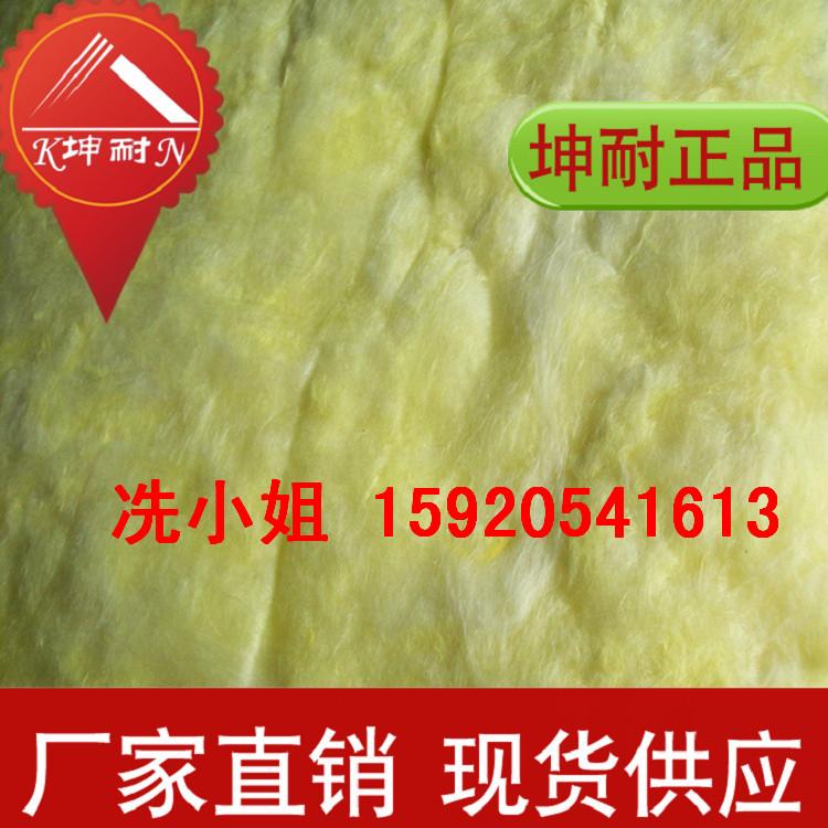 12KG50MM玻璃棉报价 玻璃棉图片
