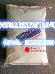 璐彩特 PMMA TD825 PERSPEX