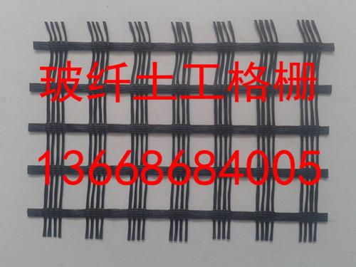 襄樊玻纤土工格栅厂家