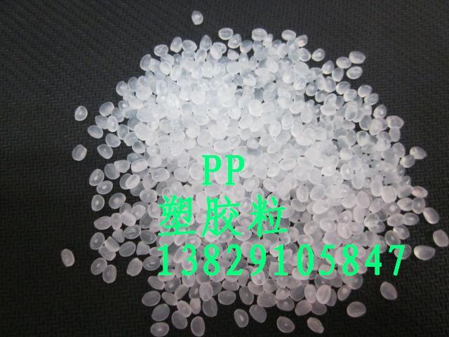 Polifor L15 MU40 NATURALE PP均聚物