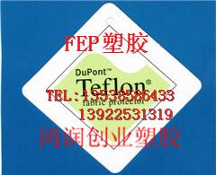 FEP CJ92 Teflon