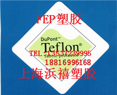 FEP Film Teflon