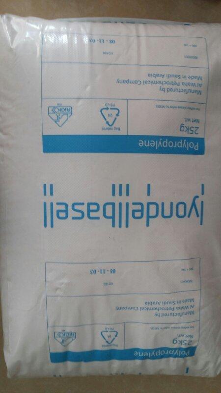 可接触食品级 HP602N 利安德巴塞尔