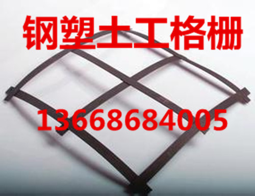 襄樊双向塑料土工格栅厂家