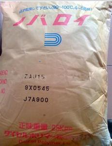 PCABS  日本大赛璐 S67T3   图片 报价