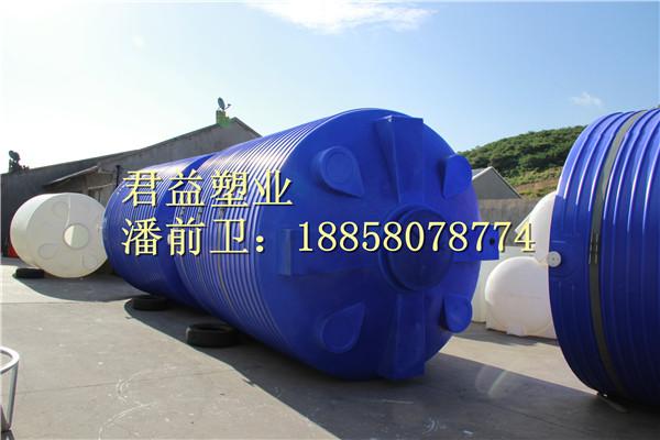 5吨塑料水桶(图)