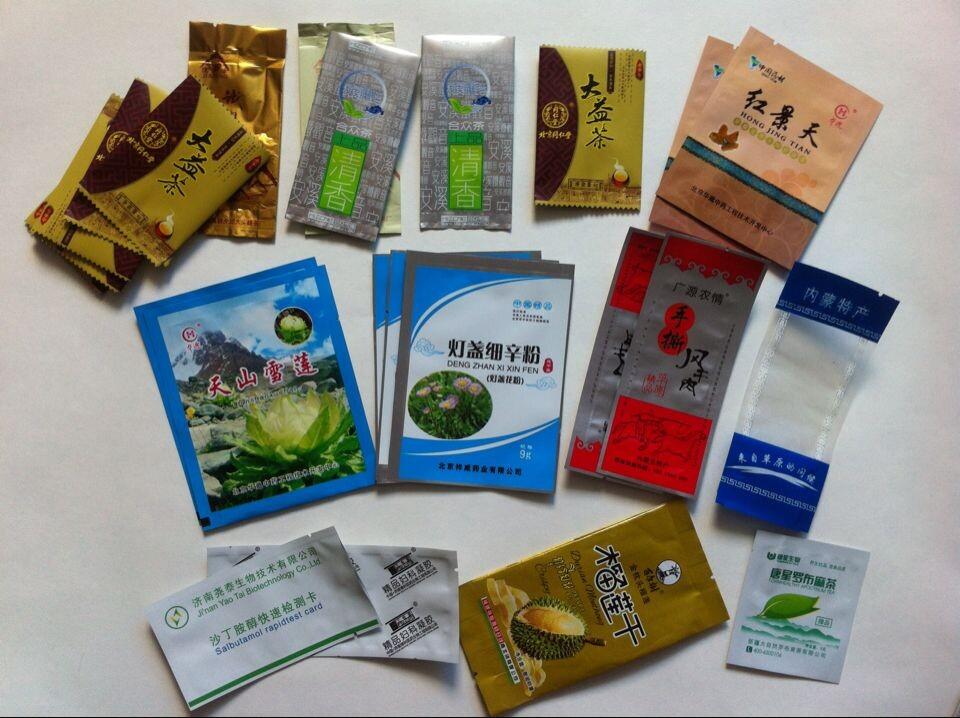 永宁县彩印包装袋定做/专业食品包装袋加工