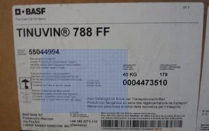 巴斯夫光稳定剂UV788