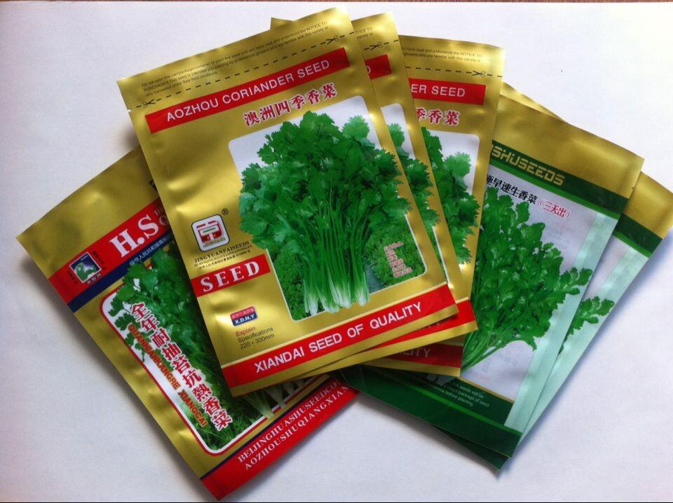 平罗县种子包装袋加工/有机肥料包装袋加工/塑料袋