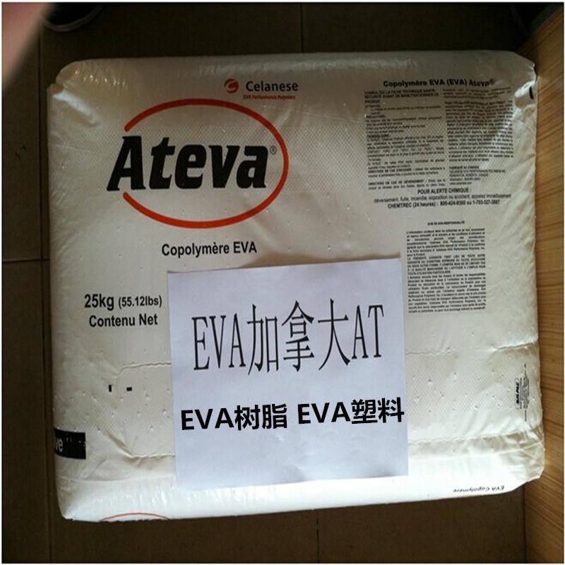 耐剥离涂层涂覆用EVA