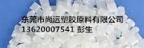 UNIBRITE-AES UB-700A Nippon A&L Inc. AES