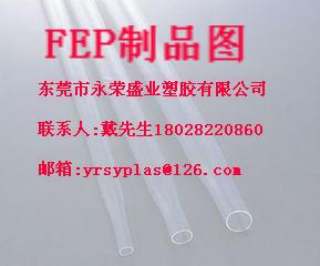 FEP G-PAEK 1120FEP